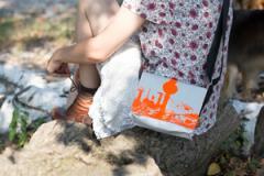 Tasche »Nachtschwärmerin« beim Wandern